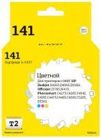 <b>T2</b> IC-H337 – купить <b>картридж</b>, сравнение цен интернет ...