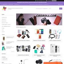 cheholl.com at WI. Аксессуары и <b>чехлы</b> для мобильных ...