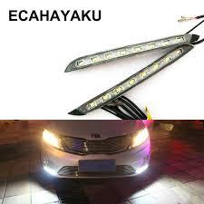 <b>ECAHAYAKU LED Daytime Running</b> Light DRL For KIA K2 RIO ...