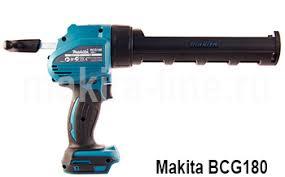 MAKITA | <b>Пистолеты для герметика</b> Макита: цены, каталог