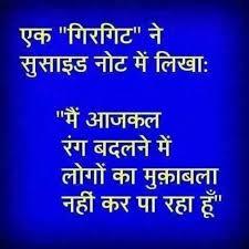 March 2014 - Hindi Comments Wallpaper♦Hindi Quotes Photos♦