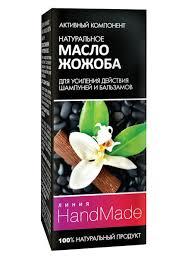 <b>Натуральное масло жожоба</b> Handmade 8494808 в интернет ...