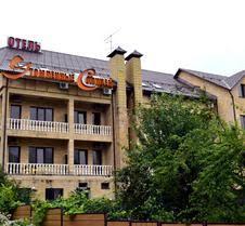 Best Pet Friendly Hotels in <b>Krasnaya</b> Polyana from C$ 30/night ...