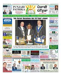 st by punjabi patrika media issuu