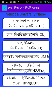 Admission Help BD   Android Apps on Google Play Google Play Admission Help BD  screenshot