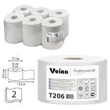 <b>Бумага туалетная</b> 125 м, <b>VEIRO Professional</b> (Система T2 ...