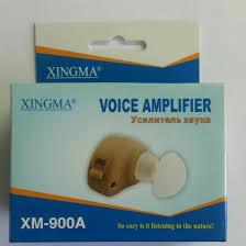 <b>Усилитель звука Xingma XM</b>-900A   – купить в Москве, цена 850 ...