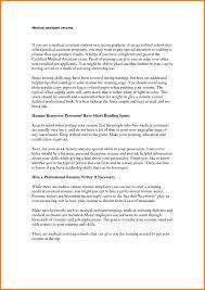 cover letter medical assistant resume objective examples medical cover letter medical assistant resume agreementtemplates infomedical assistant resume objective examples large size