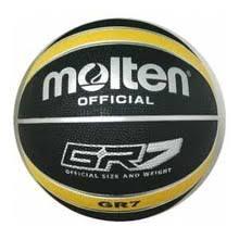 <b>Мяч баскетбольный Molten BGR7-VY</b> - купить недорого в ...