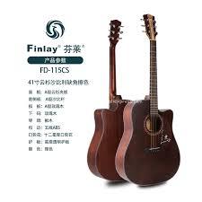"Finlay 41"" Acoustic Guitar,Cutaway Spruce Top/Mahogany Body ..."