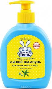 <b>Ушастый нянь Шампунь детский</b> для мытья волос и тела 300 мл ...