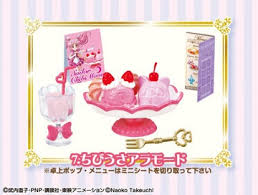 <b>Sailor Moon Crystal</b> Cafe Sweets Collection: Chibiusa a la Mode ...