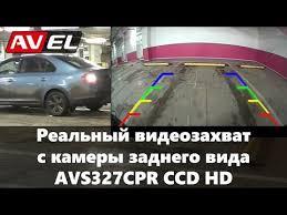 <b>Штатная</b> HD <b>камера заднего вида</b> AVS327CPR (#022) для ...