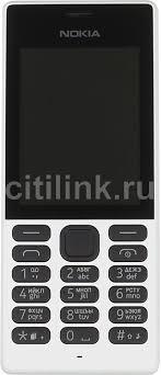 Купить <b>Мобильный телефон NOKIA 150</b> DUAL SIM, белый в ...