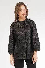 Куртка ARINA GREGORI — купить в интернет-магазине OZON с ...