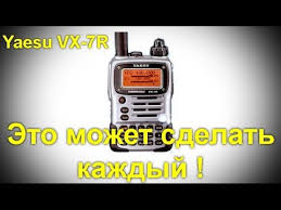 Как самому заменить старые <b>аккумуляторы радиостанции Yaesu</b> ...