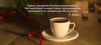 <b>Кофе Jardin</b> (<b>Кофе Жардин</b>) - вкусный <b>кофе</b> от производителя