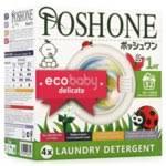 <b>Бытовая химия</b> | <b>Posh One</b> | Отзывы покупателей