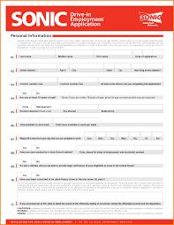 10 printable employment application letter template word printable employment application 71505407 png · printable employment application 84097083 png
