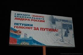 Кожара: Украине и России вредит близость - Цензор.НЕТ 3080