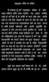 essay on mahatma gandhishort essay on mahatma gandhi mahatma gandhi essays write short essay mahatma gandhi   write a