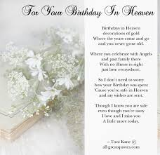Sayings About Birthdays In Heaven | Cute Love Quotes via Relatably.com