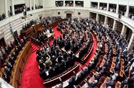 Αποτέλεσμα εικόνας για φωτο εικονες κτιριου βουλης των ελληνων
