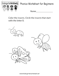 Phonic Worksheets for Beginners - Free Kindergarten English ...Kindergarten Phonic Worksheets for Beginners Printable