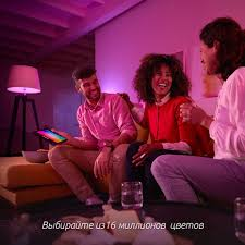Умная <b>лампочка Philips Hue White</b> and Color Ambiance A19 60W ...