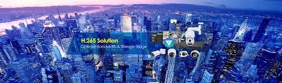 <b>H</b>.<b>265</b> - Bandwidth Saving Solution :: VIVOTEK ::
