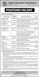 job in higher education commission hec job balochistan assistant job in higher education commission hec job balochistan assistant director accountant