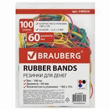 Купить <b>Резинки банковские универсальные</b> диаметром 60 мм ...