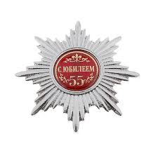 Red gift box.silver medal.award trophy.<b>badge</b> pin.<b>customized</b> ...