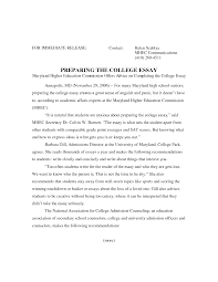 Rutgers application essay help group Argumentative essay graphic organizer doc study