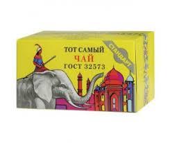 Детские товары <b>Тот Самый</b> (Tot Samyj) - «Акушерство»