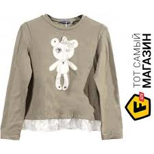 ᐈ Детские кофты, <b>свитера</b>, джемперы <b>ORIGINAL MARINES</b> ...