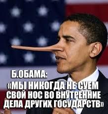Предоставление Украине летального оружия приведет к большему кровопролитию, - администрация Обамы - Цензор.НЕТ 4634