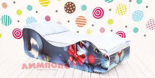<b>Кровать БЕЛЬМАРКО Кошка</b> Мурка