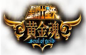 """Résultat de recherche d'images pour """"saint seiya soul of gold jeu"""""""