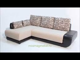 Видеообзор <b>угловой диван Нью</b>-<b>Йорк</b>(<b>Поло</b>) - МосМагМебель ру ...