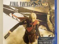 "<b>Игра для приставки Sony</b> Playstation 4 ""FInal Fanta купить в ..."