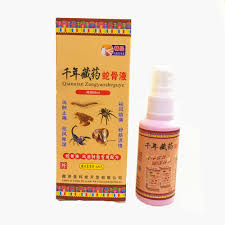 <b>DISAAR</b> 80ml Yak Bone Marrow Analgesic Essential Oil Cold ...