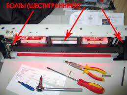 Резак Bulros 450V+ регулировка <b>ножа</b>, описание, руководство и ...