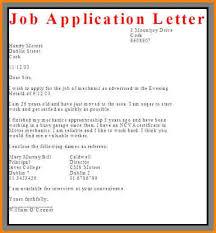 Cover letter for job application in hr   DeckStarter