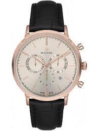 <b>Часы Wainer</b>, купить наручные <b>часы Wainer</b> в Москве