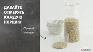 """""""Пластиковая <b>банка</b> для хранения <b>продуктов 1</b>,3 лс мерным ..."""