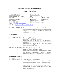 resume examples star format resume format to make a resume how resume examples create resume format for further assistance please contact at star