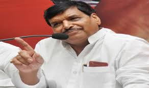 Image result for images of shivpal yadav