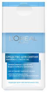 L'Oreal Paris <b>средство для снятия макияжа</b> с глаз и губ — купить ...