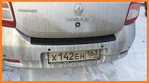 Накладка на задний бампер АртФорм (<b>АБС</b>) Renault Logan II с ...